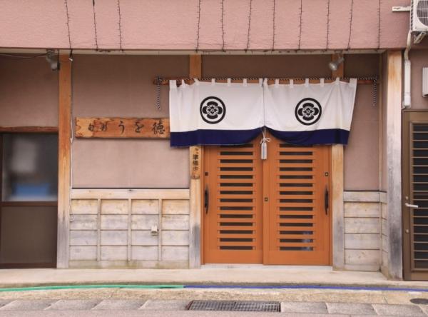 Shunsai Uotoku