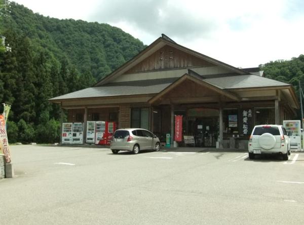 Morino megumi chokubaijo