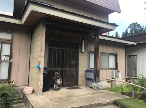 民宿 ナガオカ