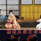 古田歌舞伎公演