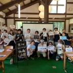 白い森まるごと塾Vol.10 開催!